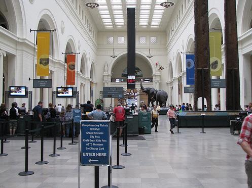 Field Museum Atrium